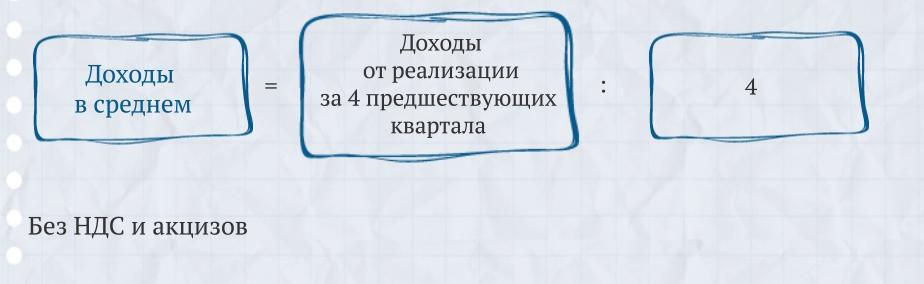 http://school.glavbukh.ru/backend/upload/images/15de6003-ffdd-49fd-81fe-ccf476646067.png